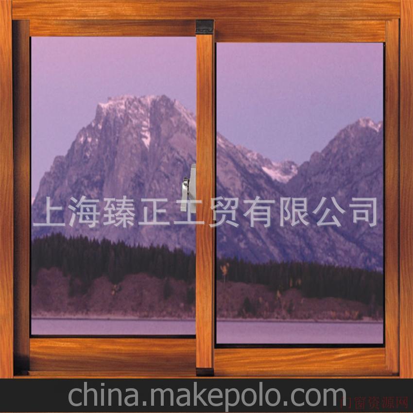 罗普斯金868型推拉气密窗罗普斯金移窗玻璃窗铝合金玻璃窗_18017349461