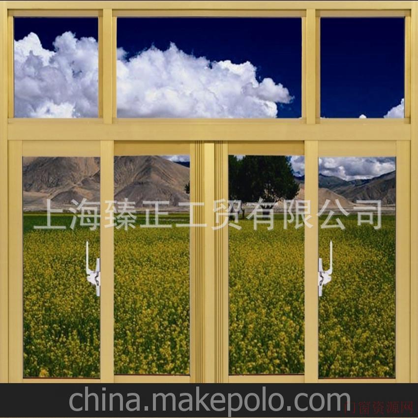 罗普斯金9068型节能气密推拉窗铝合金推拉窗断桥推拉窗隔音窗_18017349461