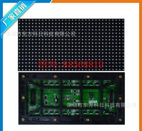 绍兴新孙端长期 户外GNEP84S  LED显示屏  P8户外店