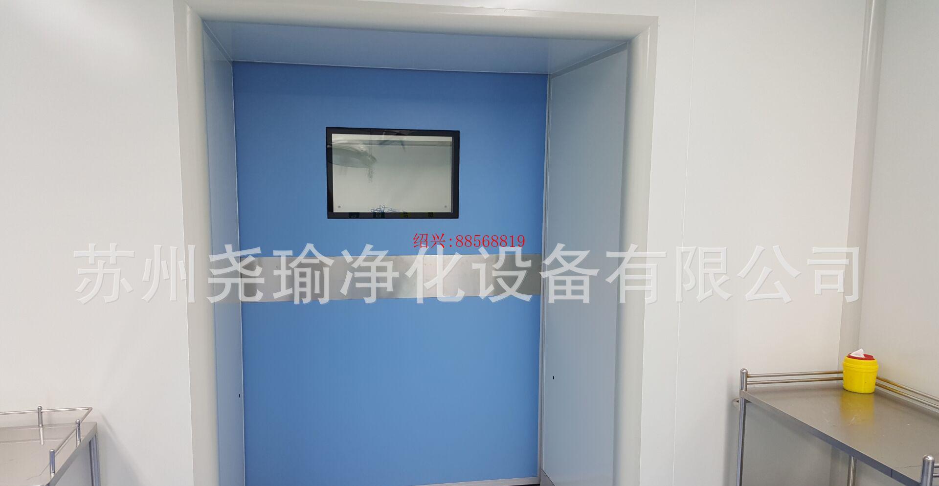绍兴会稽郡手术室移门 自动平移门 自动门 电动门 感应移门批发