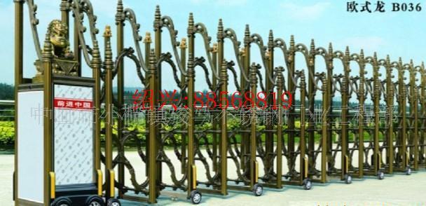绍兴州城l高  优质 伸缩门、电动门安装