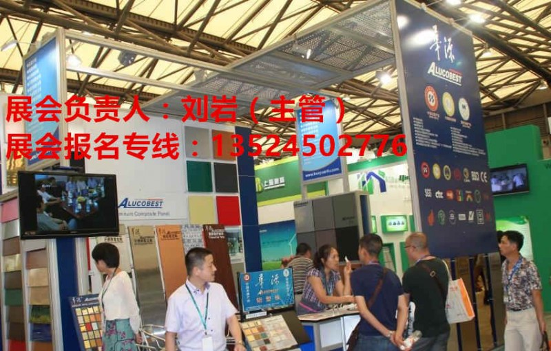 線上報名2020上海石膏板、礦棉吸音板博覽會-主辦官網_建材五金