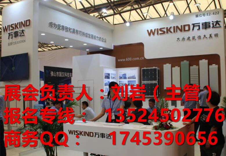 2020上海國際現代先進建筑裝備展覽會-2020蓄勢待發_建材五金